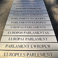 Nameplates of the European Parliament written in different European languages in the Leopold Quarter / Quartier Léopold, Brussels, Belgium